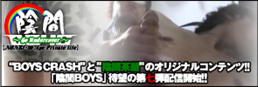 ゲイザーメン動画|~Go Undercover~|ゲイエロ動画