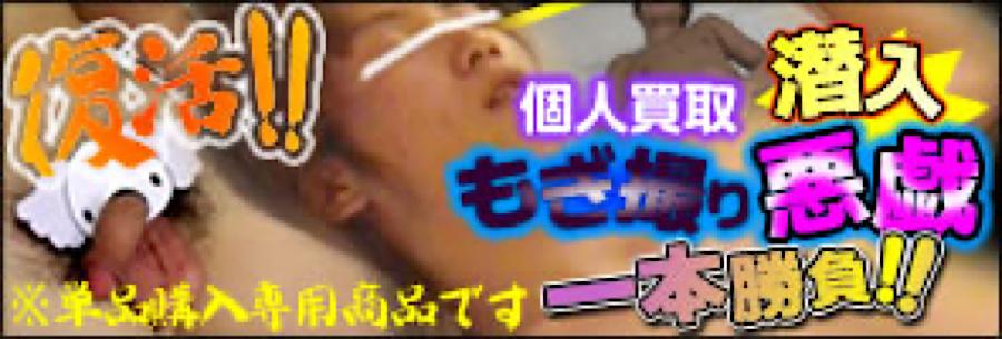 ゲイザーメン動画|潜入!!もぎ撮り悪戯一本勝負|ホモ