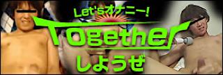 ゲイザーメン動画|Letsオナニー!Togetherしようぜ|ホモ