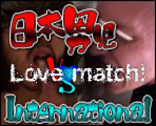 ゲイザーメン動画|日本男児vsinternational!! Love match!|ゲイフェラチオ