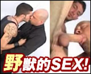 ゲイザーメン動画|ワイルドでガタイの良い外人さんの野獣的SEX!|ゲイ