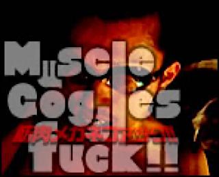 ゲイザーメン動画|Muscle Goggles fuck!!|おちんちんもろ見え