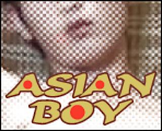 ゲイザーメン動画|ASIAN BOY|ホモ