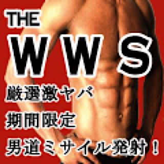 ゲイザーメン動画|WWS|おちんちん