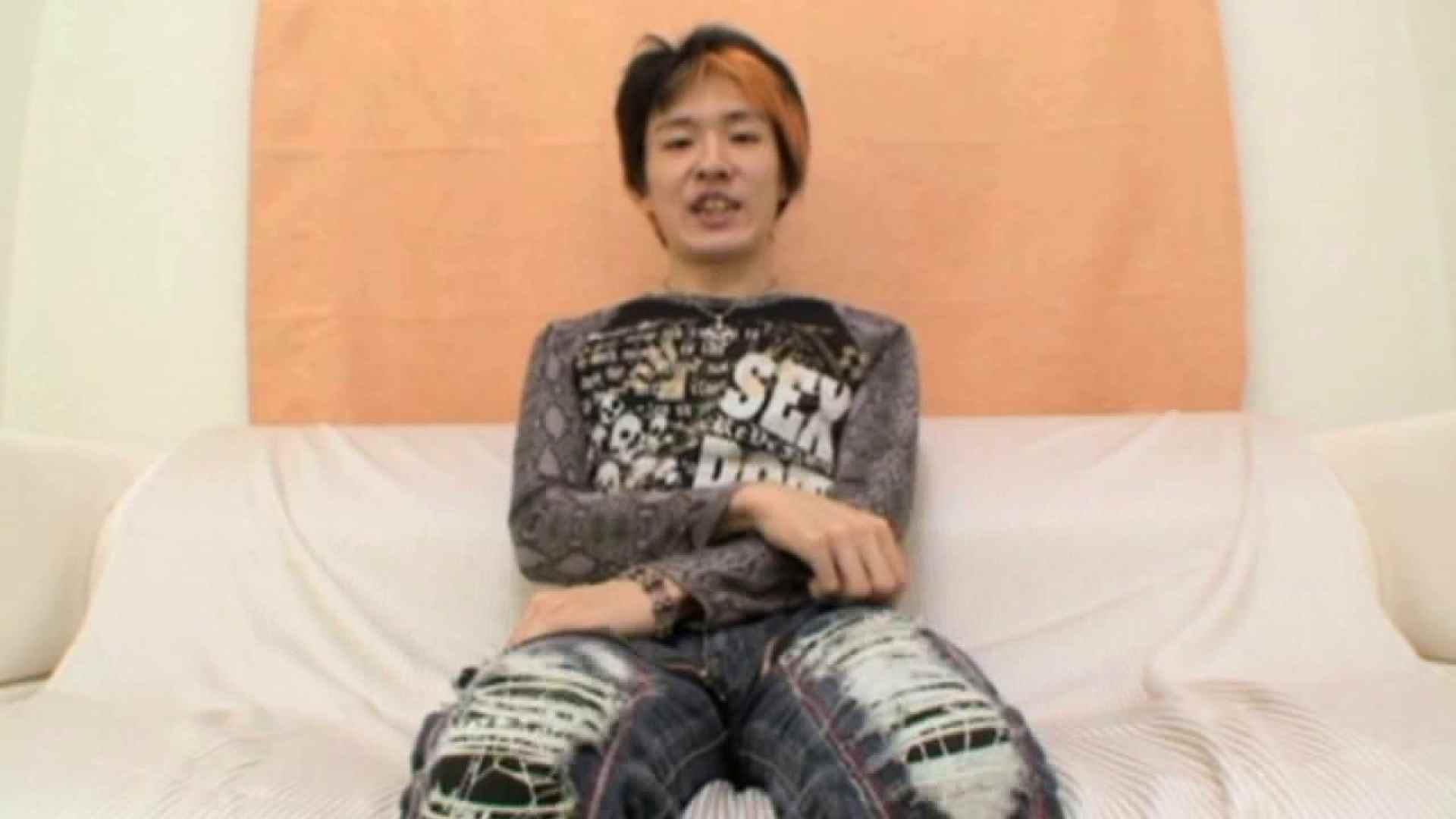 ゲイザーメン動画|亜細亜のイケメンがイクっ!File.04|イメージ(エロ)