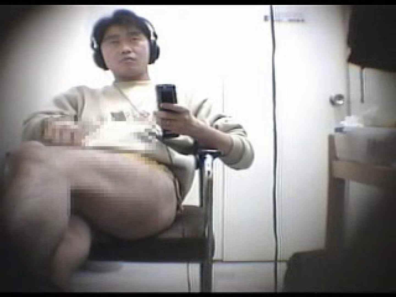 ゲイザーメン動画|イケメンピクチャーズ vol.3|男