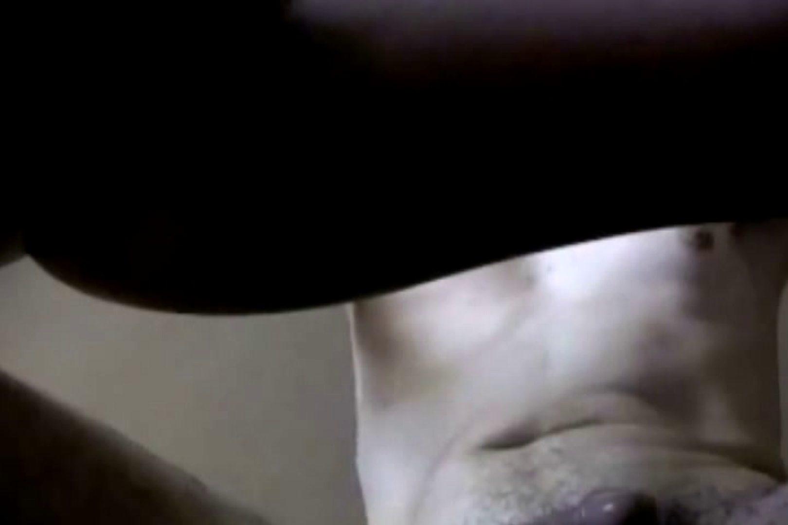 ゲイザーメン動画|【独占】ハメ撮り!Public fuck!!vol.04|肛門中出し