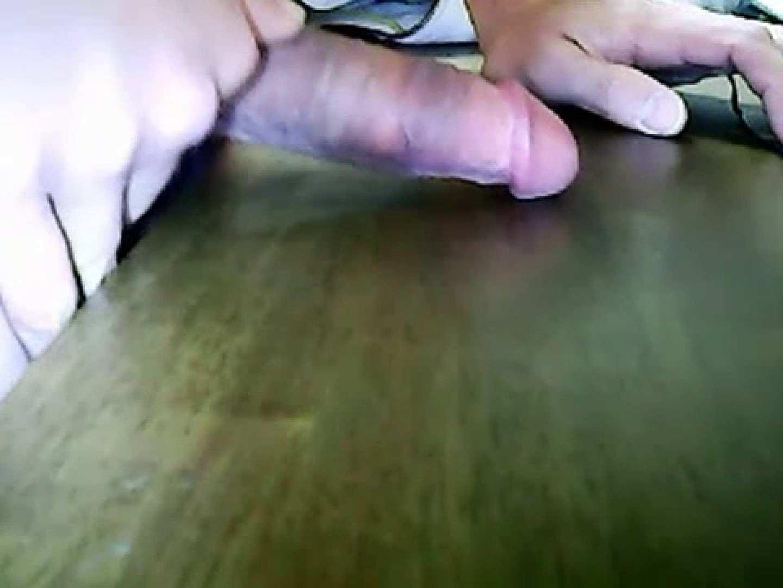 ゲイザーメン動画|~厳選!素人イケメン~俺のオナニズム File.22|イメージ(エロ)