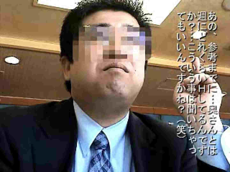 ゲイザーメン動画|ノンケリーマン最高〜〜|ノンケ