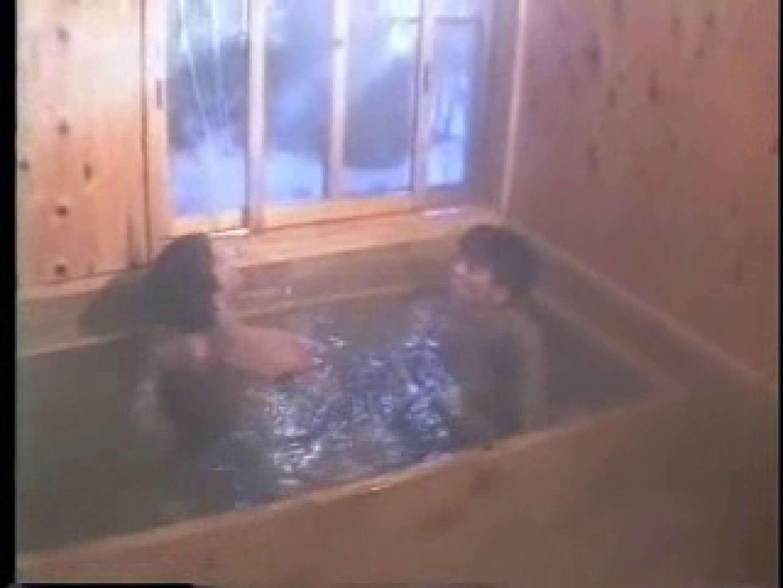 ゲイザーメン動画|仲良しボーイズ! ! 温泉旅行! !|入浴・シャワー