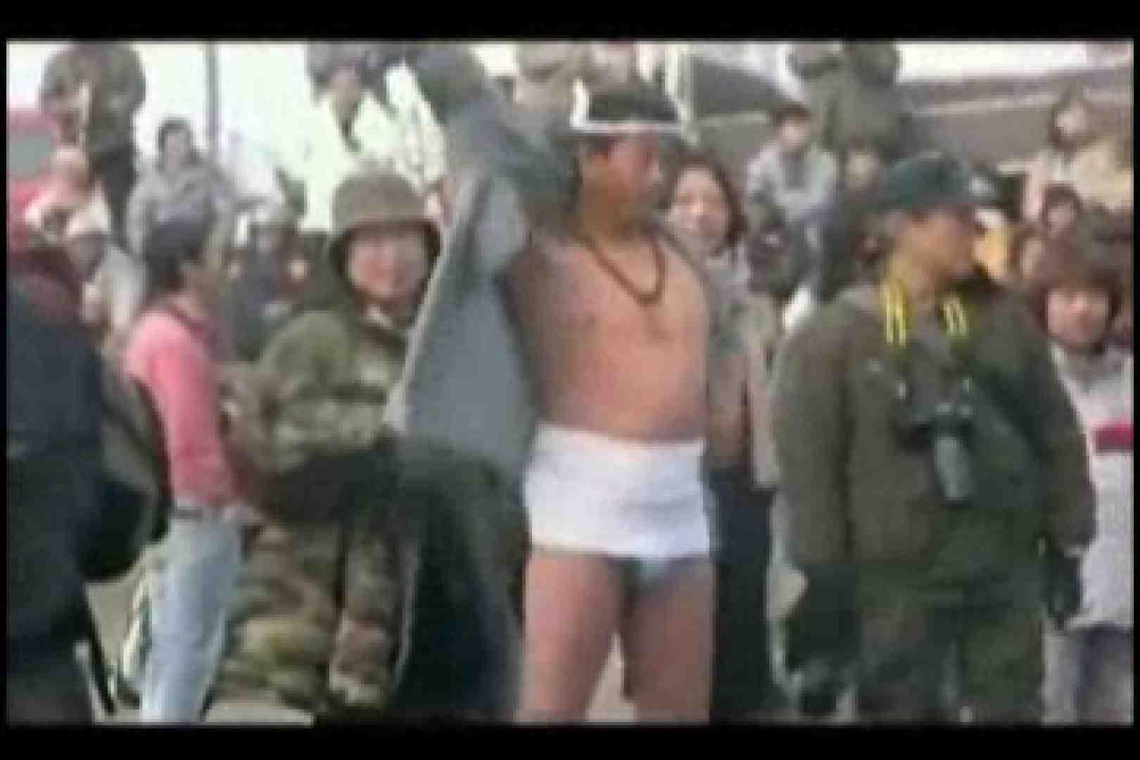 ゲイザーメン動画|陰間茶屋 男児祭り VOL.1|野外露出