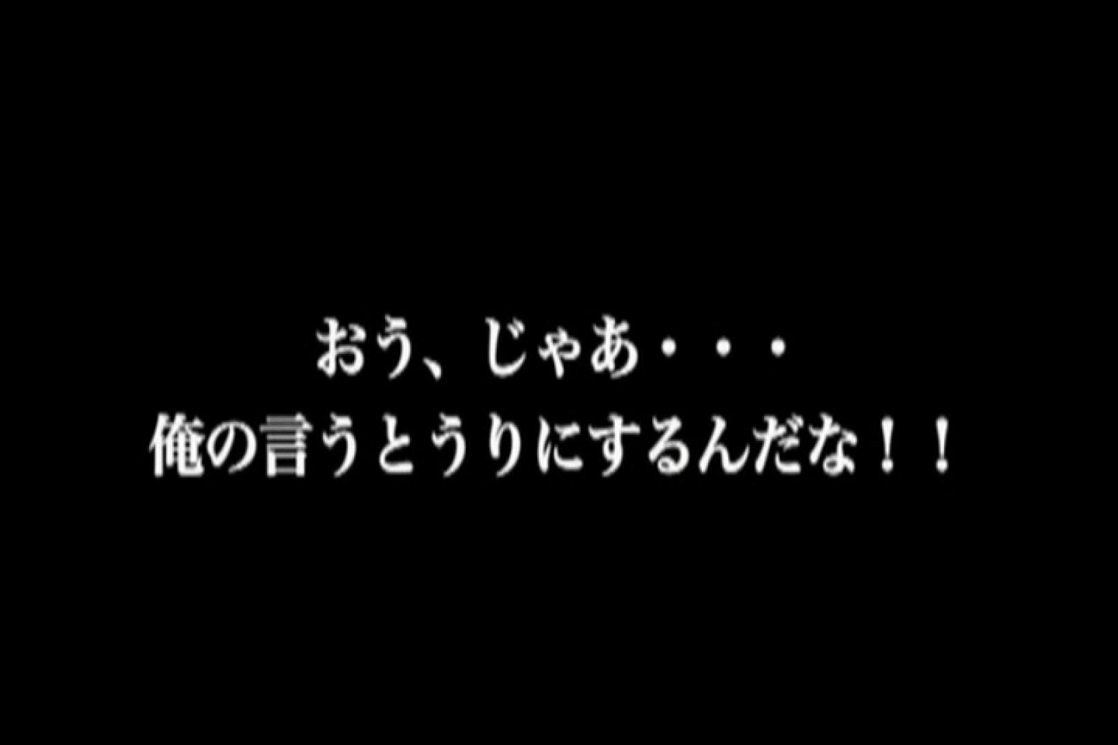 ゲイザーメン動画|押スッ!体育会系、先輩まじっすか?前編|イメージ(エロ)
