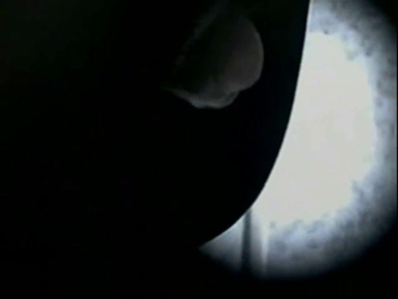 ゲイザーメン動画|盗撮 運転手さんの「おちんちん」02|盗撮