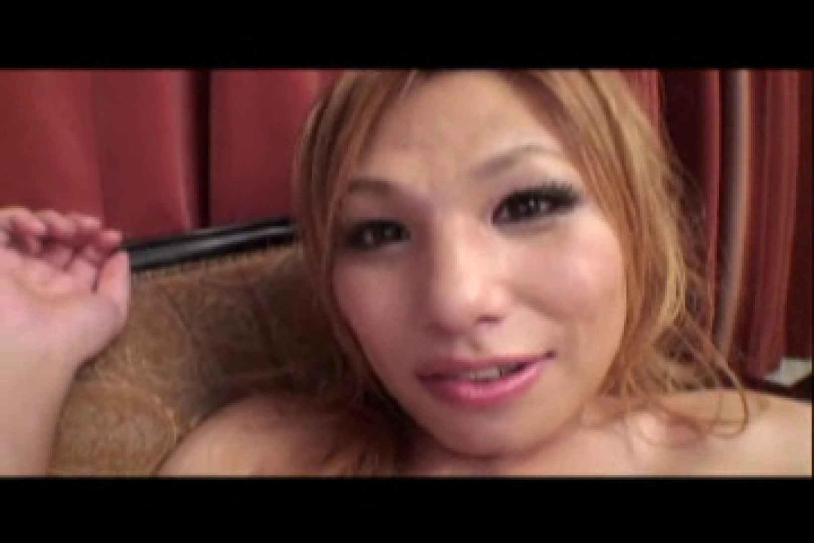 ゲイザーメン動画|デリバリーシーメール〜おかま喰い〜vol.1|フェラ