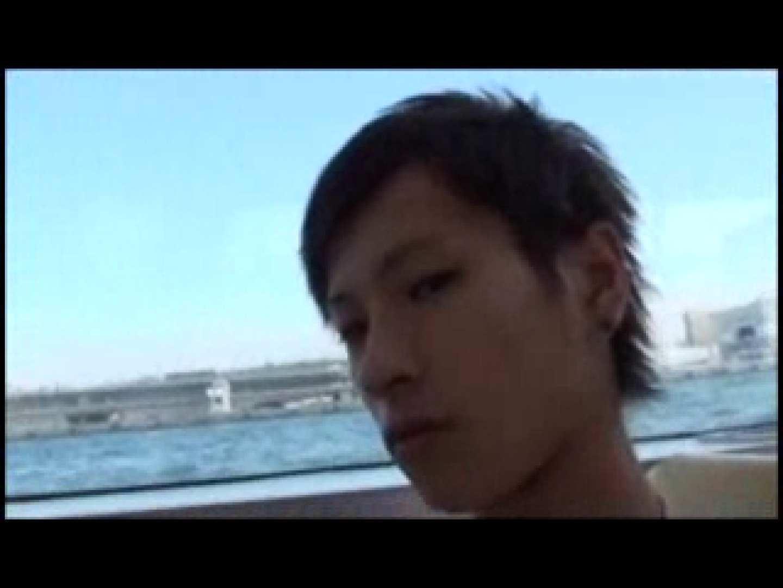 ゲイザーメン動画|【期間限定】大集合!!カッコ可愛いメンズの一穴入根!! vol.52|オナニー