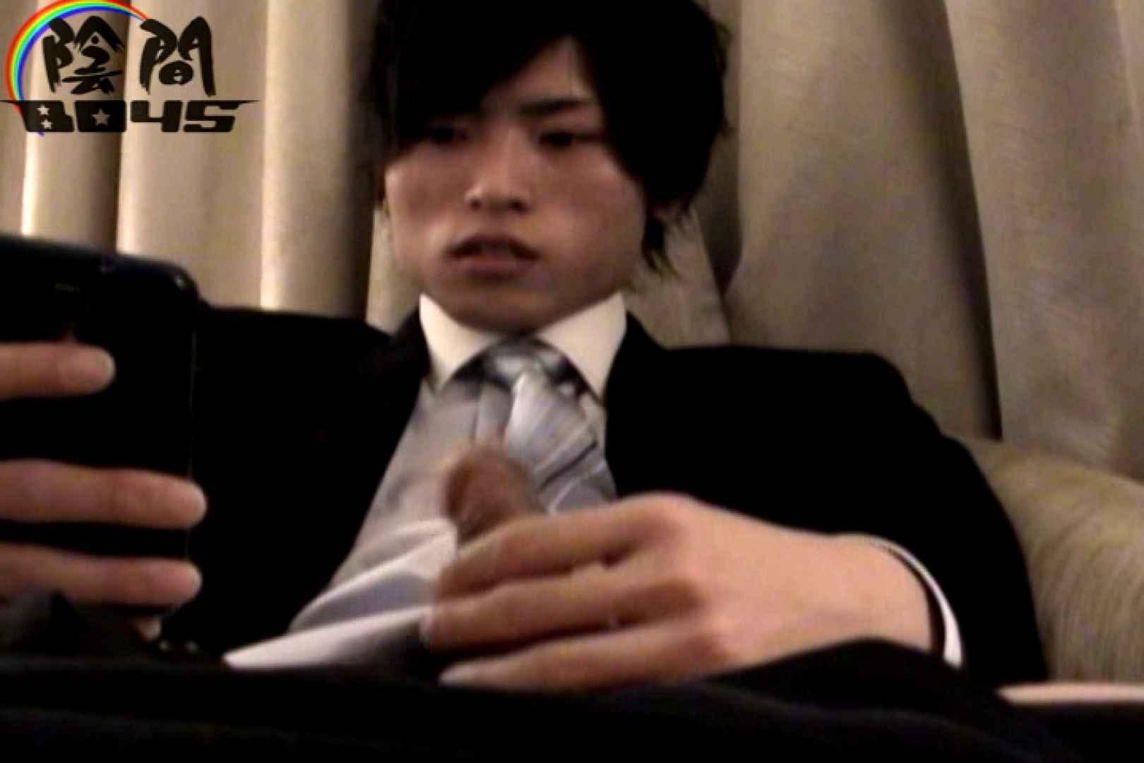 ゲイザーメン動画|陰間BOYS~IKEMEN Interview~01 |学生