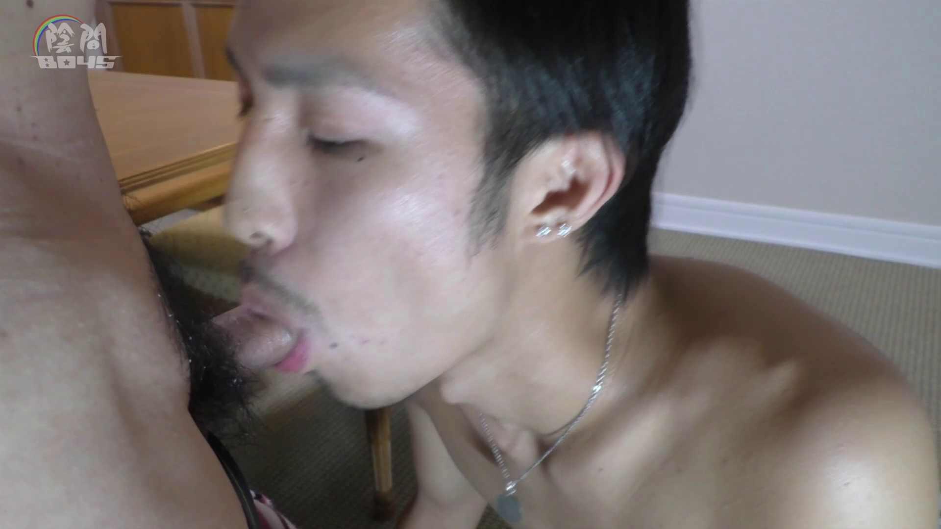 ゲイザーメン動画|陰間BOYS~「アナルだけは許して…3」~03|生挿入