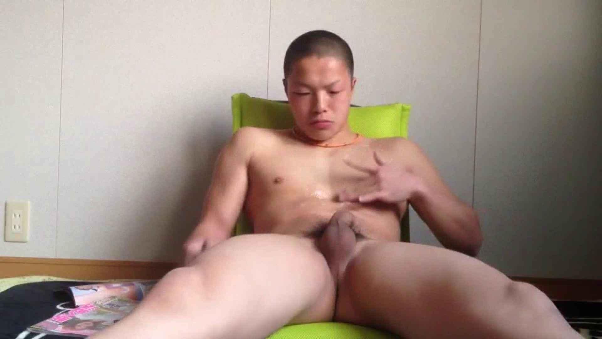 俺の新鮮なミルクはいかが? Vol.11 男天国 | オナニー特集  83pic 7