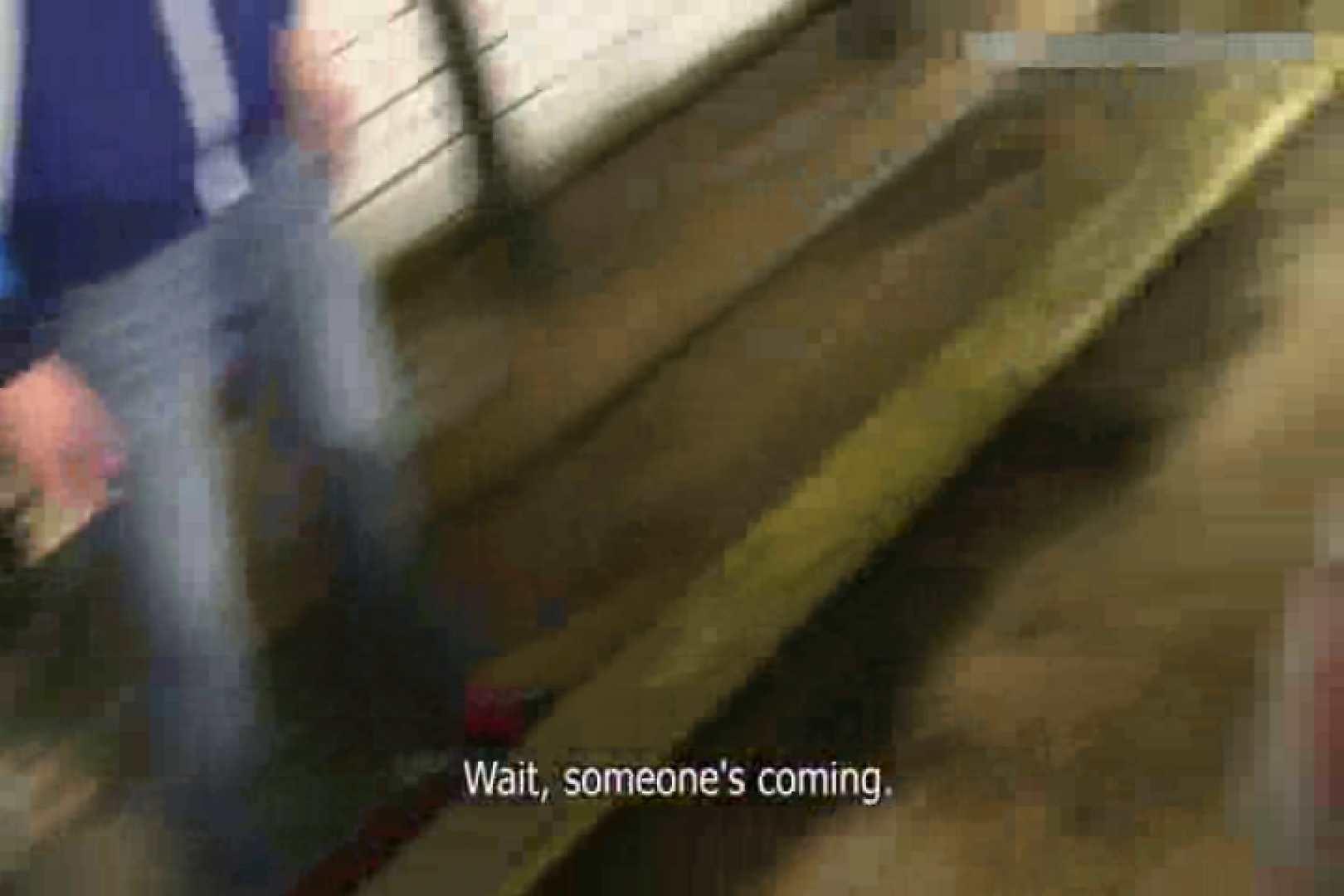 ユーロナンパ!イケメン外人さんGET!!Season3 vol02 ハメ撮り | ボーイズ私服  53pic 35
