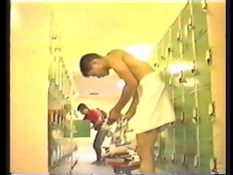 スポーツマンガチンコ覗き! スジ筋系ボーイズ | 入浴・シャワー  52pic 31