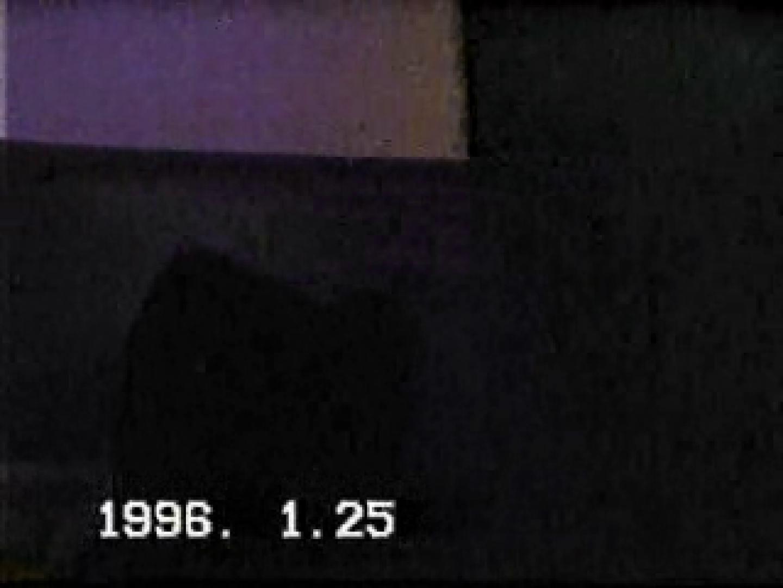 オナニスト盗撮VOL.3 ボーイズ盗撮 | のぞき  67pic 37