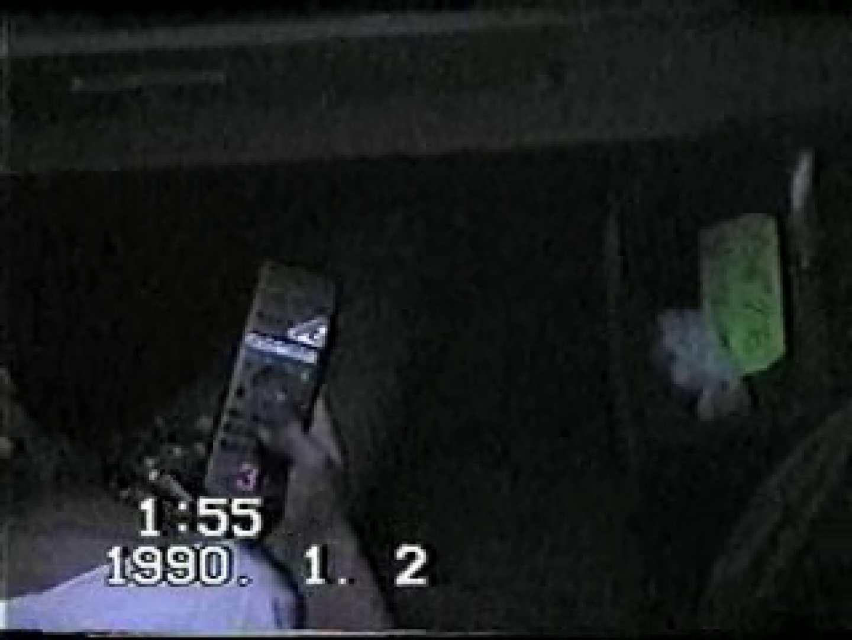 オナニスト盗撮VOL.3 ボーイズ盗撮 | のぞき  67pic 63