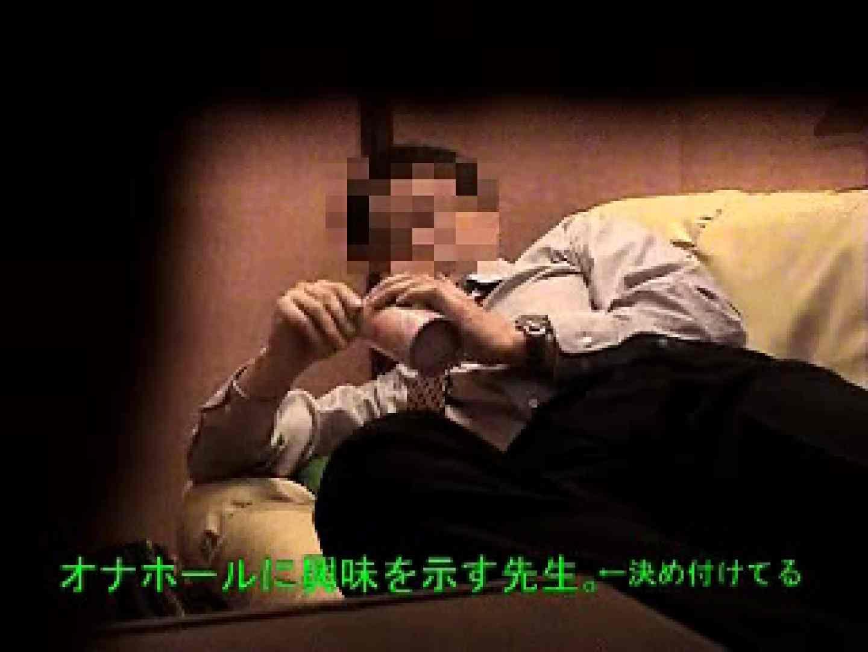 ノンケサラリーマンオナニー&佐川急便のドライバー初めてフェラされる…の巻 完全無修正でお届け | オナニー特集  102pic 3