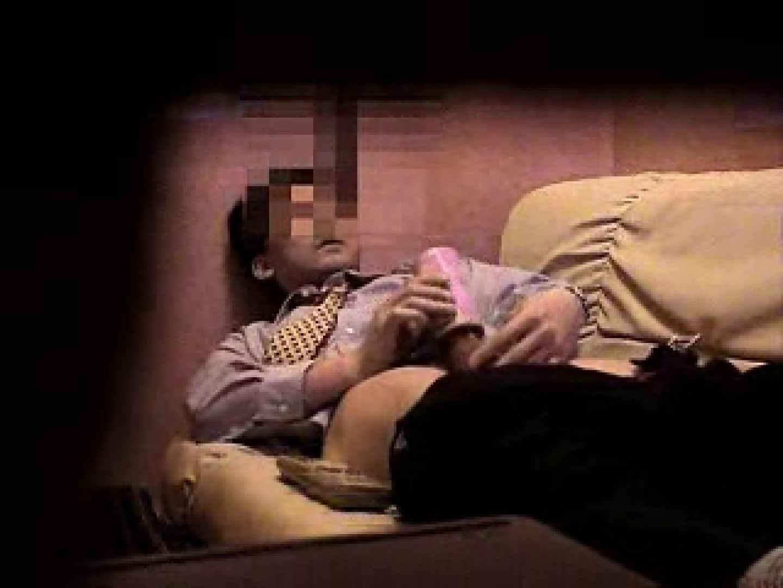 ノンケサラリーマンオナニー&佐川急便のドライバー初めてフェラされる…の巻 完全無修正でお届け | オナニー特集  102pic 26