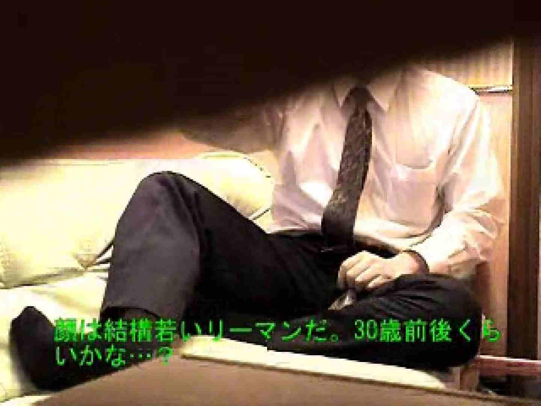ノンケサラリーマンオナニー&佐川急便のドライバー初めてフェラされる…の巻 完全無修正でお届け | オナニー特集  102pic 34
