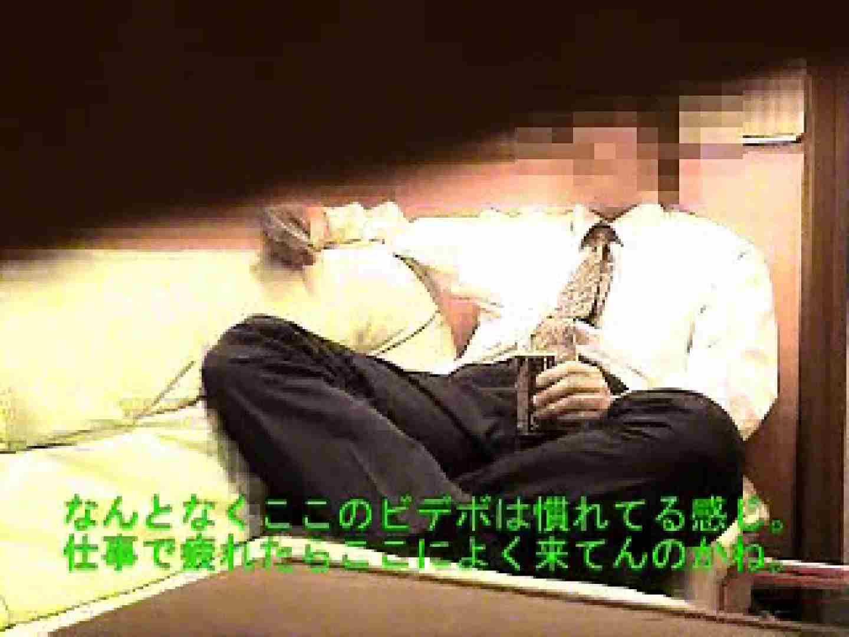 ノンケサラリーマンオナニー&佐川急便のドライバー初めてフェラされる…の巻 完全無修正でお届け | オナニー特集  102pic 35