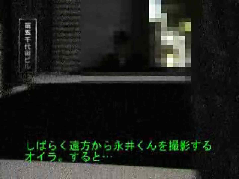 ノンケサラリーマンオナニー&佐川急便のドライバー初めてフェラされる…の巻 完全無修正でお届け | オナニー特集  102pic 71