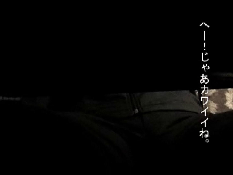 ノンケサラリーマンオナニー&佐川急便のドライバー初めてフェラされる…の巻 完全無修正でお届け | オナニー特集  102pic 77