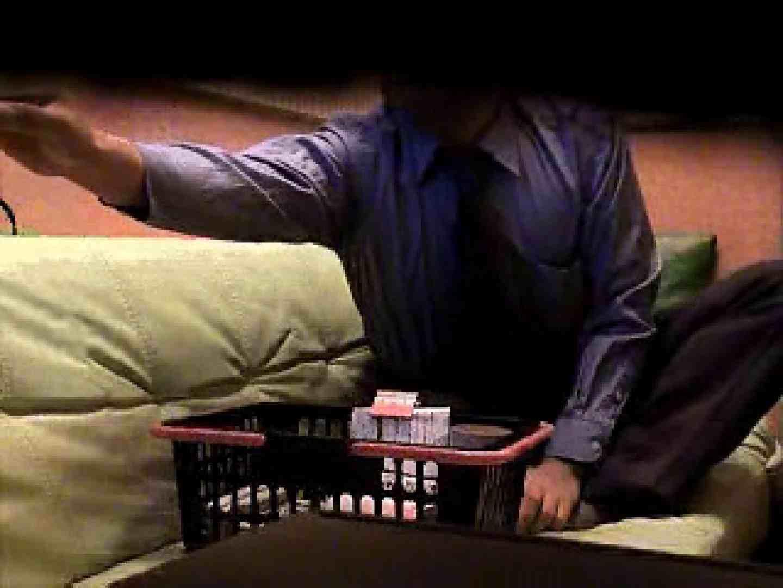 サラリーマンシングルボックスオナニー盗撮! ボーイズ覗き | リーマン系ボーイズ  88pic 28