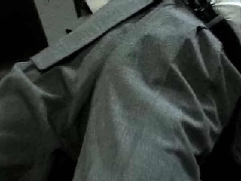 サラリーマンシングルボックスオナニー盗撮! ボーイズ覗き | リーマン系ボーイズ  88pic 57