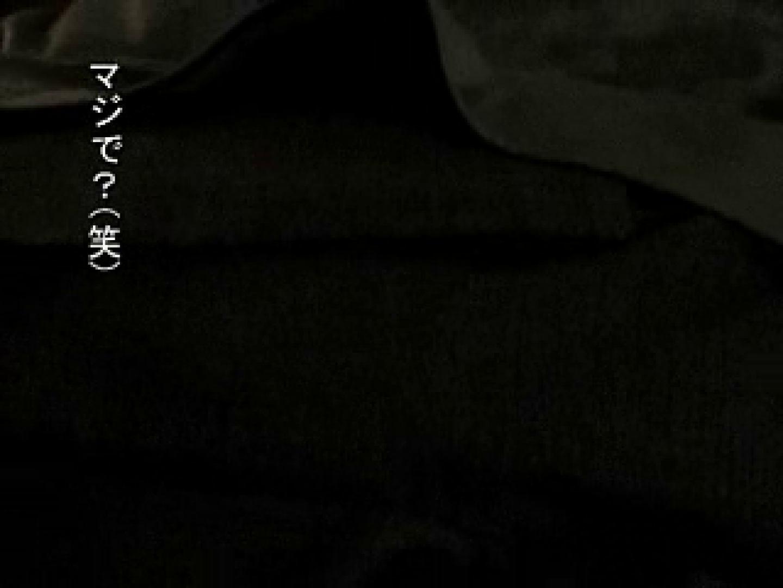 サラリーマンシングルボックスオナニー盗撮! ボーイズ覗き | リーマン系ボーイズ  88pic 71