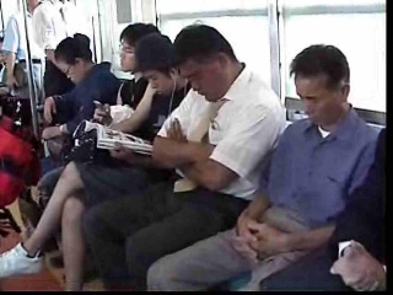 電車に揺られるサラリーマンさんに注目! ボーイズ覗き   エッチなボーイズ  95pic 22
