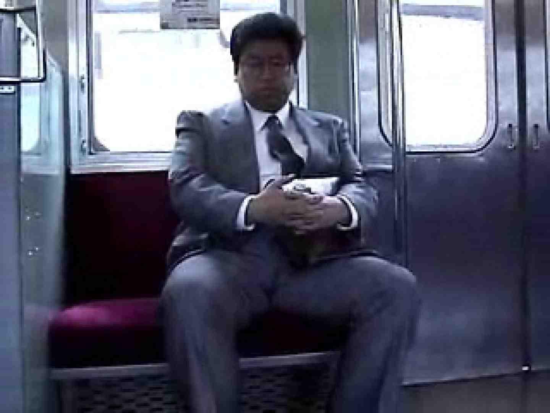 電車に揺られるサラリーマンさんに注目! ボーイズ覗き   エッチなボーイズ  95pic 28