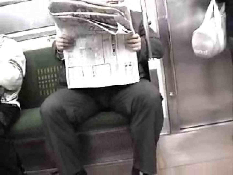 電車に揺られるサラリーマンさんに注目! ボーイズ覗き   エッチなボーイズ  95pic 35