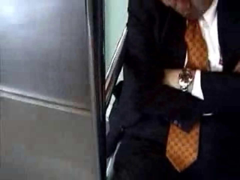 電車に揺られるサラリーマンさんに注目! ボーイズ覗き   エッチなボーイズ  95pic 40