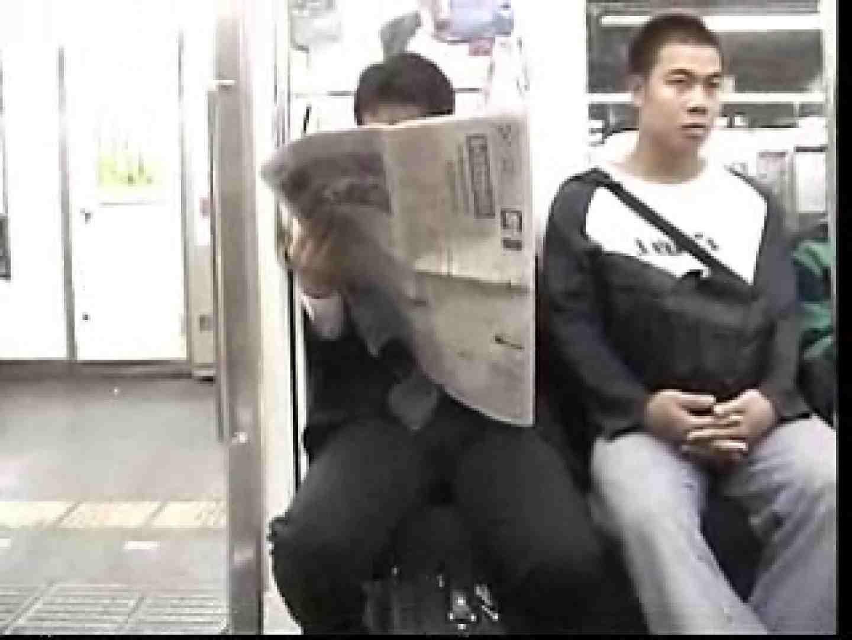 電車に揺られるサラリーマンさんに注目! ボーイズ覗き   エッチなボーイズ  95pic 54