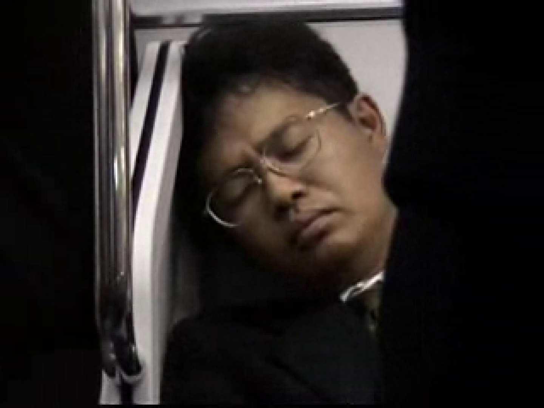 電車に揺られるサラリーマンさんに注目! ボーイズ覗き   エッチなボーイズ  95pic 57