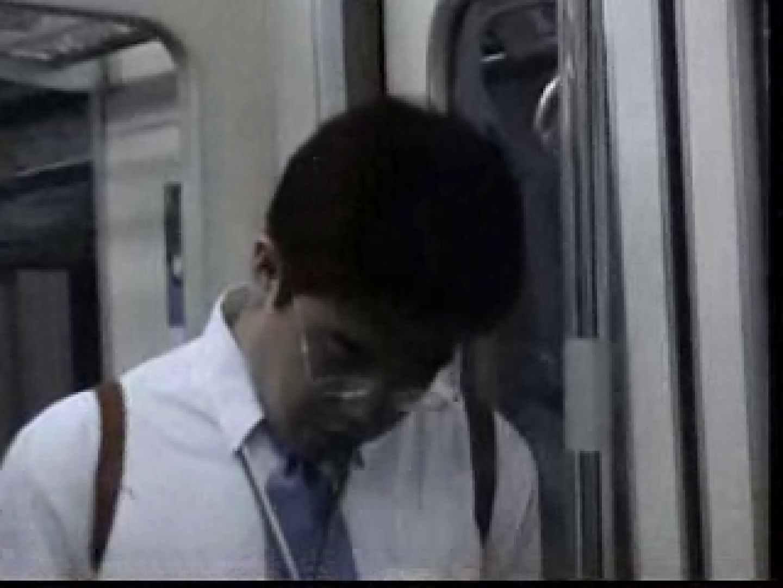 電車に揺られるサラリーマンさんに注目! ボーイズ覗き   エッチなボーイズ  95pic 77