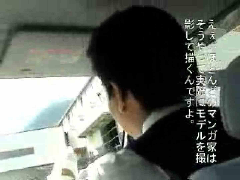 タクシードライバーのおじ様にズームイン! その他 | 制服・学ラン  99pic 7