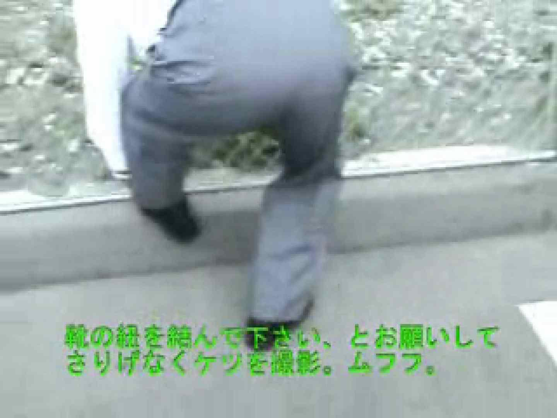 ゲイザーメン動画|タクシードライバーのおじ様にズームイン!|その他