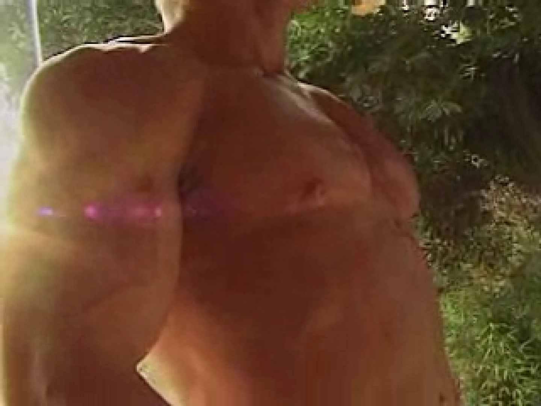 なんという肉体美。ポリスのアナル 掘り | マッチョボーイズ  59pic 55