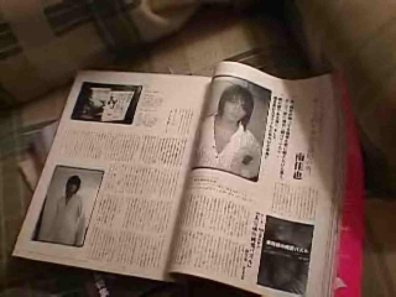 ゲイから壮絶な支持を獲るイケメン男優~南佳也~ 超薄消し | イケメンのsex  81pic 7