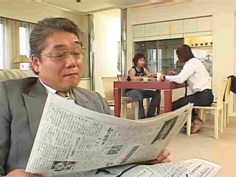 ゲイから壮絶な支持を獲るイケメン男優~南佳也~ 超薄消し | イケメンのsex  81pic 9