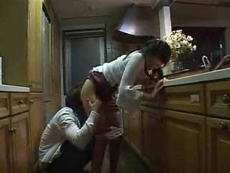 ゲイから壮絶な支持を獲るイケメン男優~南佳也~ 超薄消し | イケメンのsex  81pic 31