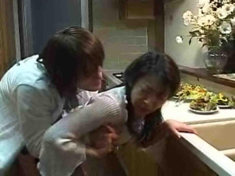 ゲイから壮絶な支持を獲るイケメン男優~南佳也~ 超薄消し | イケメンのsex  81pic 38