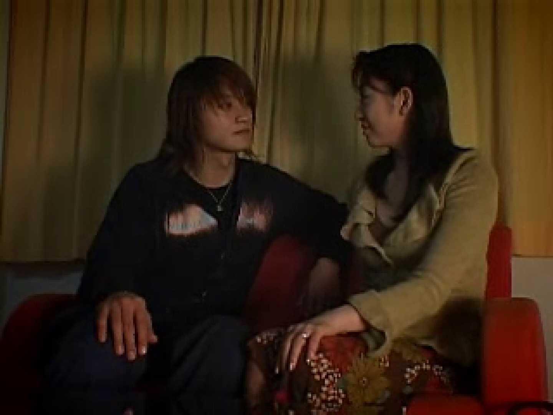 ゲイから壮絶な支持を獲るイケメン男優~南佳也~ 超薄消し | イケメンのsex  81pic 41